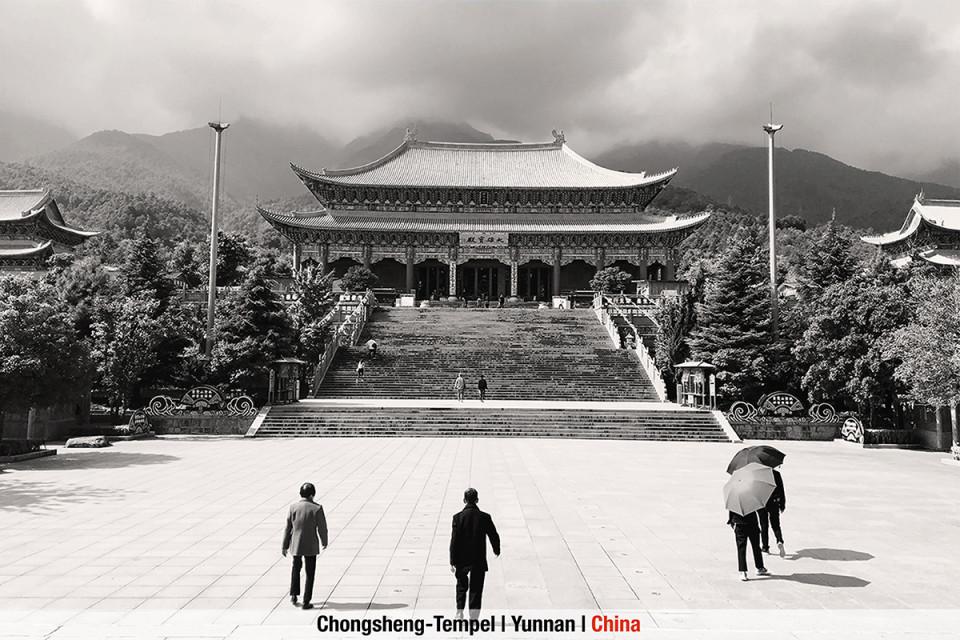 Chongsheng,-Yunnan,-China.jpg